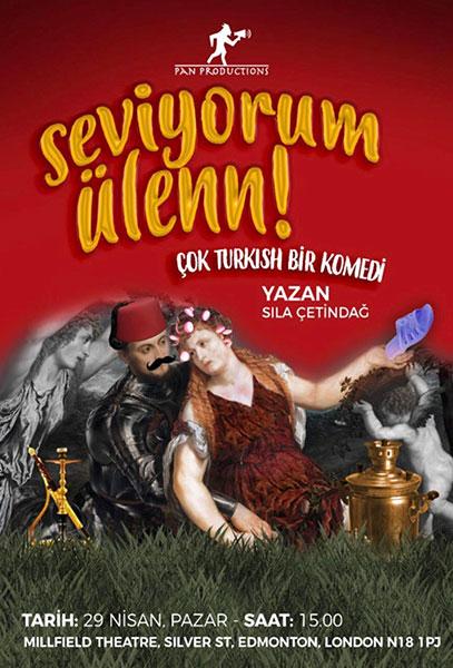 SEVIYOM-ULEN